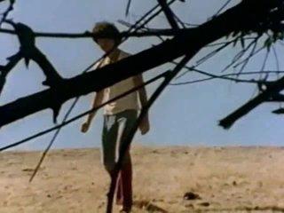 GAY Vintage 1973 2 Scenes